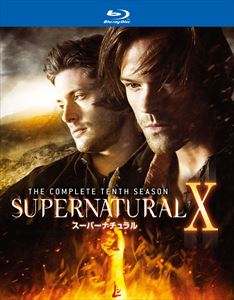 SUPERNATURAL X〈テン・シーズン〉 コンプリート・ボックス [Blu-ray]