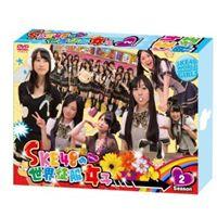 SKE48の世界征服女子 初回限定豪華版 DVD-BOX Season2 [DVD]