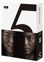 相棒 season5 ブルーレイ [Blu-ray] ブルーレイ BOX season5 [Blu-ray], PCショップEYES:17a4ddf9 --- reinhekla.no