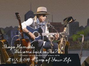 """スタッフおすすめ 浜田省吾 Welcome back to The 70's""""Journey of 君が人生の時~Time 定番から日本未入荷 Life Blu-ray Songwriter""""since 激安通販 1975 a 完全生産限定盤 Your"""
