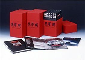 黒澤明 THE MASTERWORKS 2(初回限定生産)(DVD)