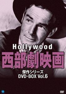 ハリウッド西部劇映画傑作シリーズ Vol.6 DVD-BOX DVD-BOX Vol.6 [DVD] [DVD], PLAYFUL:a13f8b12 --- data.gd.no