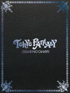 TOKYO FANTASY SEKAI NO OWARI スペシャル・エディション【数量限定生産】 [Blu-ray]