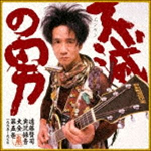 遠藤賢司 / 遠藤賢司実況録音大全 第五巻 1995~1997(限定盤/9CD+DVD) [CD]