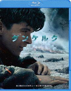 ダンケルク 特価品コーナー☆ ブルーレイ DVDセット Blu-ray 往復送料無料