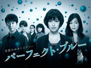 宮部みゆきミステリー パーフェクト・ブルー DVD-BOX [DVD] [DVD], アニモスタイル(DOG&CAT):bc7ef352 --- aigen.ai