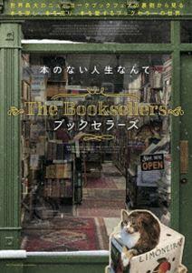 本物 ブックセラーズ DVD 大人気!