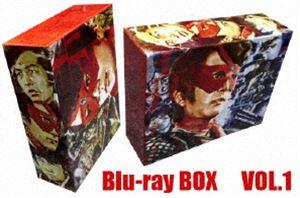 Blu-ray 赤影 VOL.1(初回生産限定) BOX [Blu-ray] 仮面の忍者