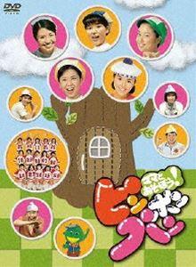 ママとあそぼう!ピンポンパン DVD-BOX [DVD]