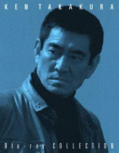 高倉健 Blu-ray COLLECTION BOX [Blu-ray]