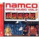 ゲーム ミュージック GAME SOUND LEGENDS CD VOL.2 ※ラッピング ※ 専門店 ナムコ SERIES