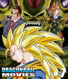 DRAGON BALL THE MOVIES Blu-ray ♯07