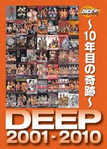 The 10th Anniversary DEEP 10年目の奇跡(DVD)