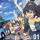 レジェンドデイズ アイドルマスター ミリオンライブ ::THE IDOLM@STER セットアップ LIVE CD HARMONY 01 THE@TER 直営ストア