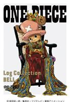 "ONE PIECE Log Collection ""BELL""(DVD)"