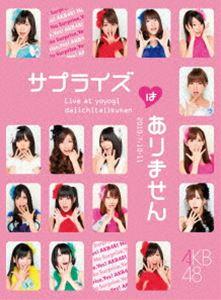AKB48 コンサート「サプライズはありません」 チームAデザインボックス(DVD)