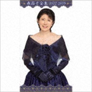 爆安プライス 森昌子 激安☆超特価 森昌子全集 1972-2019 CD