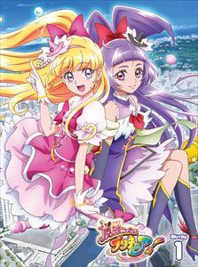 魔法つかいプリキュア! Blu-ray vol.1 [Blu-ray]