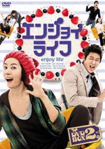 エンジョイライフ DVD-BOX 2(DVD)