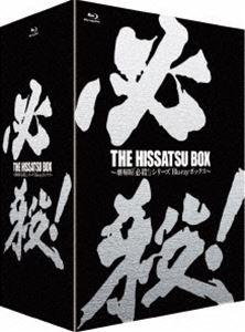THE HISSATSU BOX 劇場版「必殺!」シリーズ ブルーレイボックス [Blu-ray]