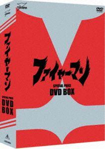 ファイヤーマン DVD-BOX [DVD]