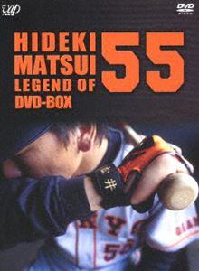 松井秀喜-LEGEND OF 55- [DVD]