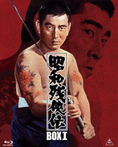 昭和残侠伝 Blu-ray BOX 1(初回生産限定) [Blu-ray]