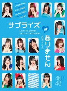 最新エルメス AKB48 コンサート「サプライズはありません」 [DVD] チームBデザインボックス [DVD], シコタンムラ:a6469142 --- shop.vermont-design.ru