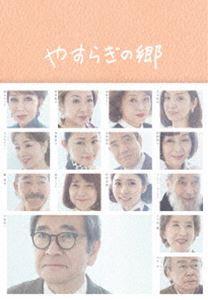 やすらぎの郷 DVD-BOX III [DVD]