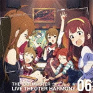 灼熱少女 アイドルマスター ミリオンライブ :: THE IDOLM@STER THE@TER LIVE HARMONY 06 CD 超目玉 ショッピング