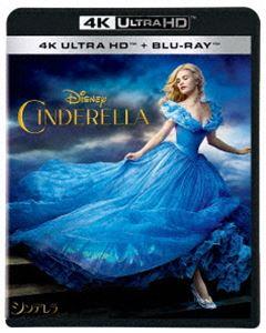 シンデレラ 4K UHD Blu-ray Ultra オンライン限定商品 HD 超歓迎された