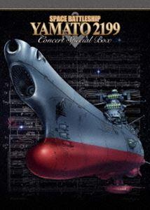 宇宙戦艦ヤマト2199 コンサート2015&ヤマト音楽団大式典2012[特別セット](特装限定版) [Blu-ray]