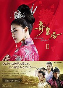 奇皇后 ―ふたつの愛 涙の誓い― Blu-ray BOXII [Blu-ray]