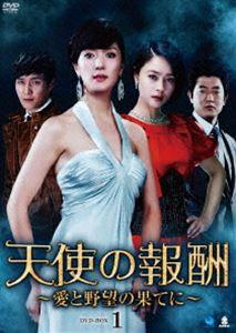 天使の報酬 天使の報酬 ~愛と野望の果てに~ DVD-BOX1 DVD-BOX1 [DVD], Tidy-Chouchou:cc9588cf --- lg.com.my