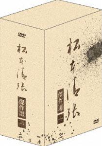 松本清張傑作選 第一弾 DVD-BOX [DVD]