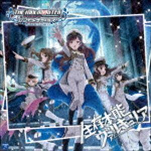 STARLIGHT MASTER 04 生存本能ヴァルキュリア
