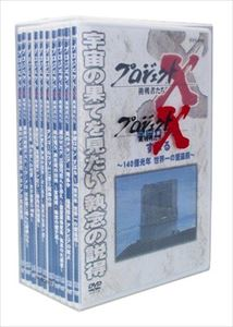 プロジェクトX 挑戦者たち DVD-BOX VII(DVD)