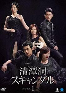 清潭洞〈チョンダムドン〉スキャンダル DVD-BOX1(DVD)