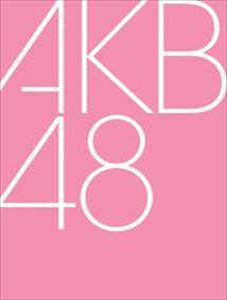 AKB48/あの頃がいっぱい~AKB48ミュージックビデオ集~ COMPLETE BOX BOX [Blu-ray] [Blu-ray], バカラ専門店 リビングウェルデ:2508a460 --- hotelkunal.com