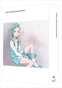 TVシリーズ 交響詩篇エウレカセブン DVD BOX2 特装限定版 [DVD]