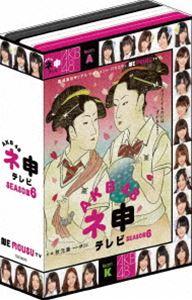 AKB48 ネ申テレビ シーズン6(DVD)