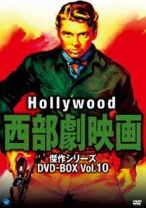 【500円引きクーポン】 ハリウッド西部劇映画傑作シリーズ DVD-BOX DVD-BOX [DVD] Vol.10 Vol.10 [DVD], ワンゲイン:e8de9287 --- portalitab2.dominiotemporario.com