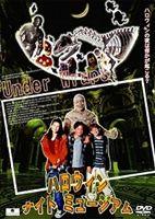 M3 Platinum Quartet Collection 冒険ファンタジーBOXII(DVD)