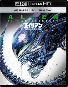 エイリアン 製作40周年記念版 4K ULTRA 早割クーポン HD 2Dブルーレイ Blu-ray Ultra 限定モデル