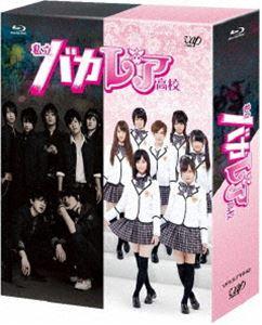 【当店一番人気】 私立バカレア高校 [Blu-ray] Blu-ray BOX Blu-ray BOX [Blu-ray], 藤枝市:e148476e --- neuchi.xyz