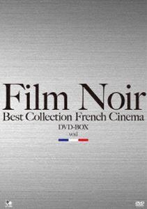 フィルム・ノワール ベスト・コレクション フランス映画篇 DVD-BOX1(DVD)