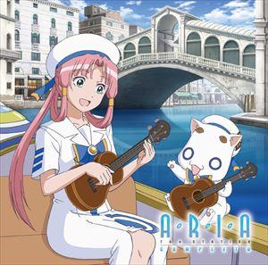 ラジオDVD ARIA The STATION COMPLETO(データDVD-ROM) [DVD]