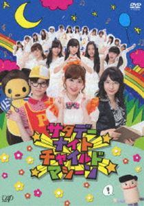 サタデーナイトチャイルドマシーン DVD-BOX 通常版 [DVD]