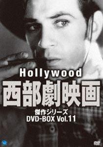 ハリウッド西部劇映画傑作シリーズ DVD-BOX Vol.11 [DVD]