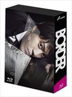 BORDER Blu-ray BOX [Blu-ray]